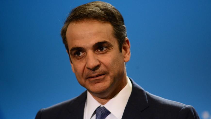 Мигранты: премьер-министр Греции отвергает угрозы Турции и призывает к переговорам